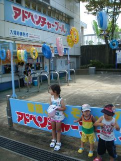 DSC03230 夏休み3.jpg