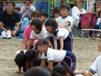 P1010209 運動会3.jpg
